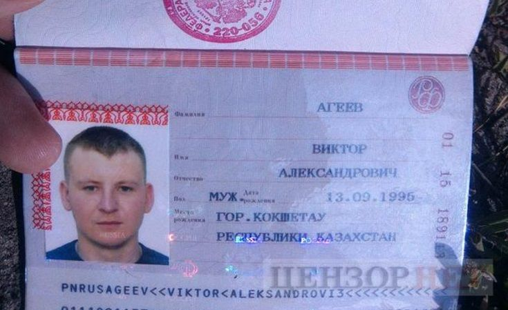Russian military, saboteur Alexander Ageyev, captured in Donbas/ Photo from Censor.net