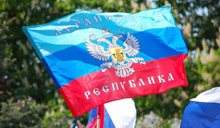 """Luhansk was called Voroshilovgrad in 1935-1958 and 1970-1990 / Website of Russia-controlled """"republics"""""""