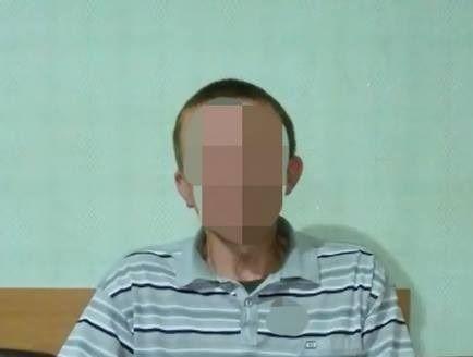 Правоохранители задержали 41-летнего уроженца Торецкая / фото СБУ