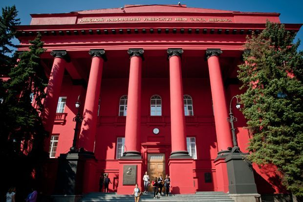 Colleges may switch to distance learning / Photo from univ.kiev.ua