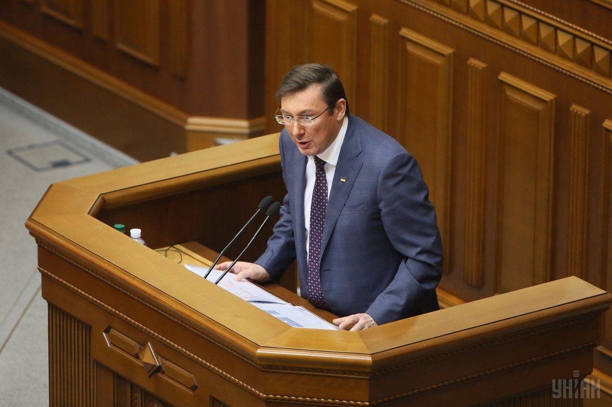 Луценко пообещал подписать их в ближайшую неделю / фото УНИАН