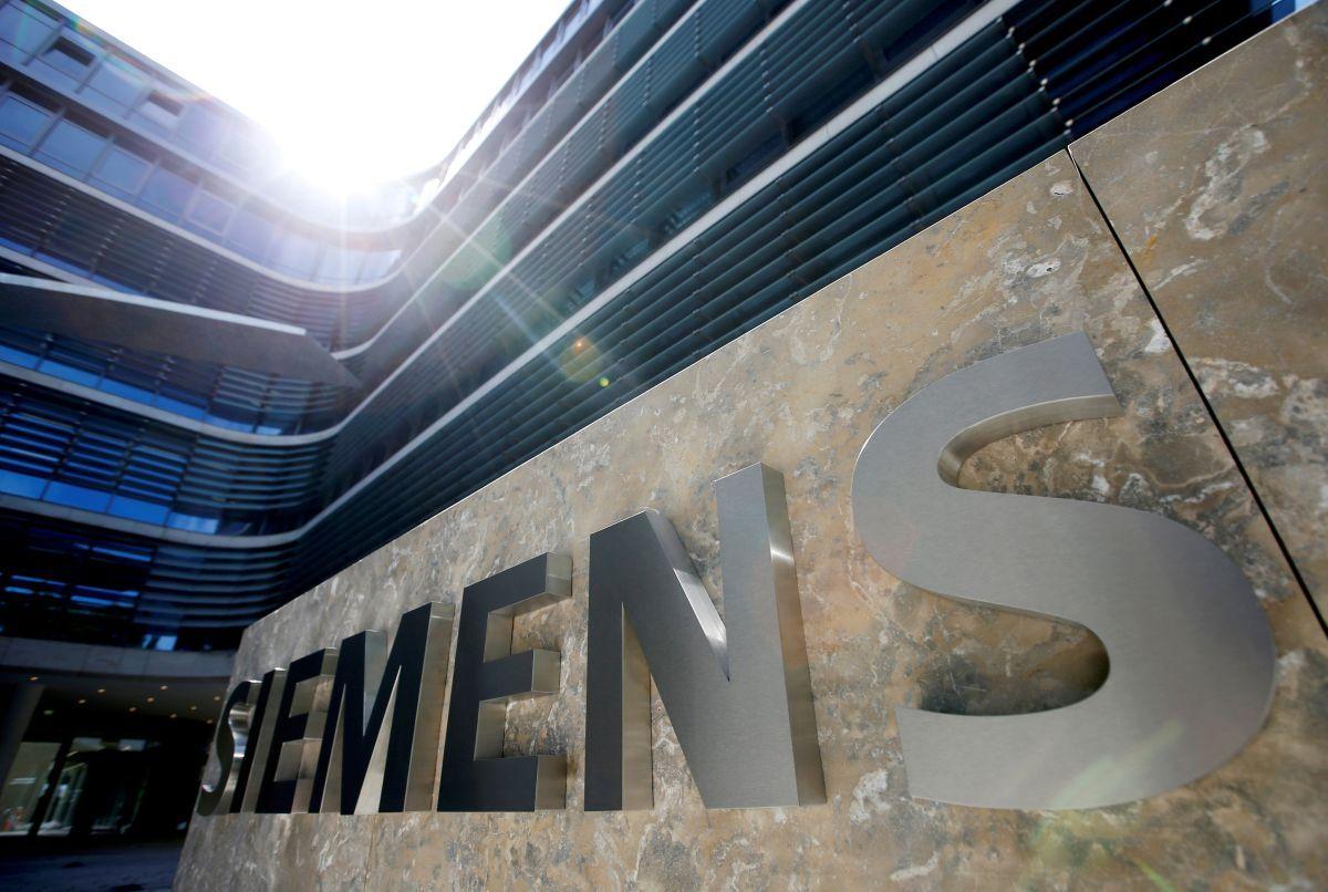 Siemens обвинил «Технопромэкспорт» в несоблюдении договора, относительно поставок турбин вКрым