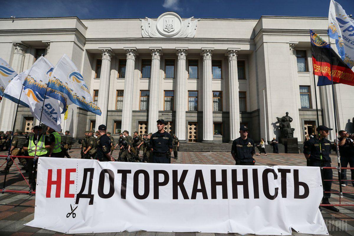 За даними ЗМІ, 29 серпня планується закріпити законопроект про скасуваннядепутатськоїнедоторканності / УНІАН