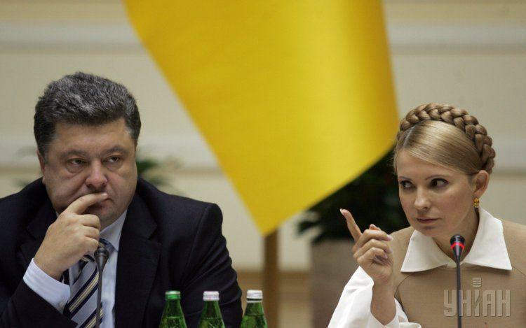 Картинки по запросу порошенко и тимошенко