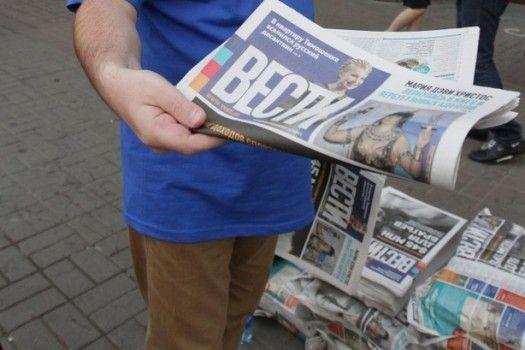 «Соколы» Авакова проводят обыски вредакции «Вестей»— Все выходы перекрыты