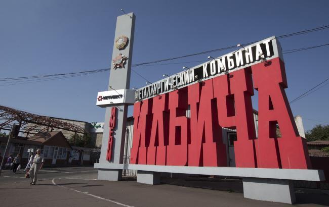 В Мариуполе на меткомбинате погибла машинистка конвейера / фото ilyich.com.ua