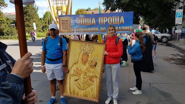 Фото прес-служба Тернопільсько-Зборівської єпархії УГКЦ