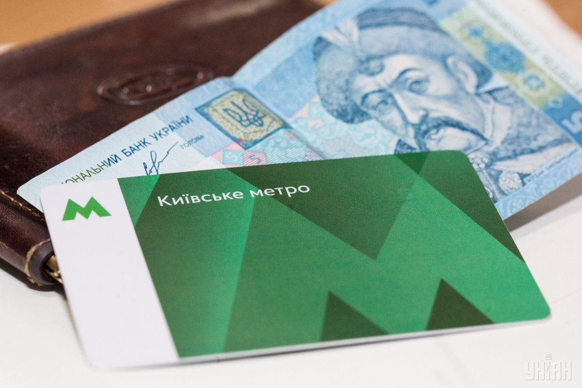 арешт поширюється на кошти, що надходять в усі каси КП «Київський метрополітен / фото УНІАН