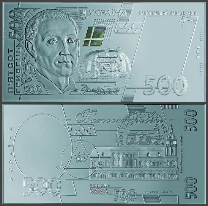 Нацбанк выпустил серебряные банкноты / фото НБУ