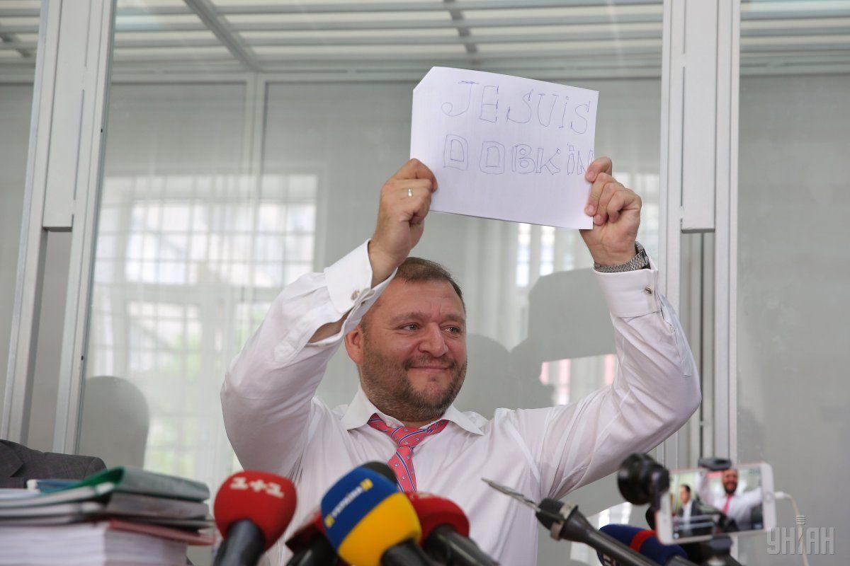 Подтверждающий документ Добкин опубликовал в Facebook / УНИАН