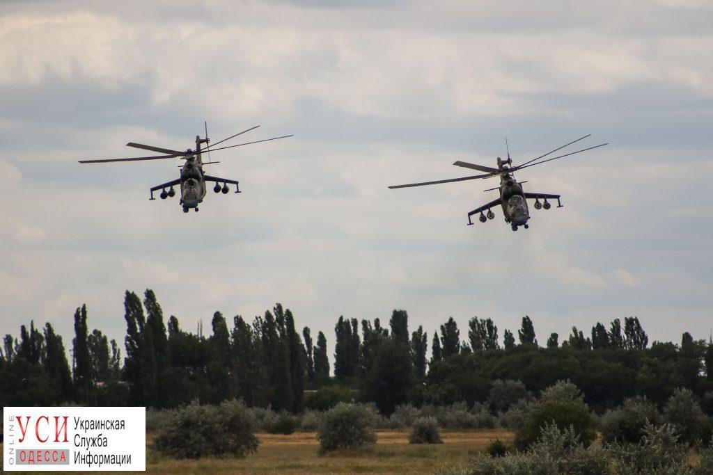 фото Украинская служба информации