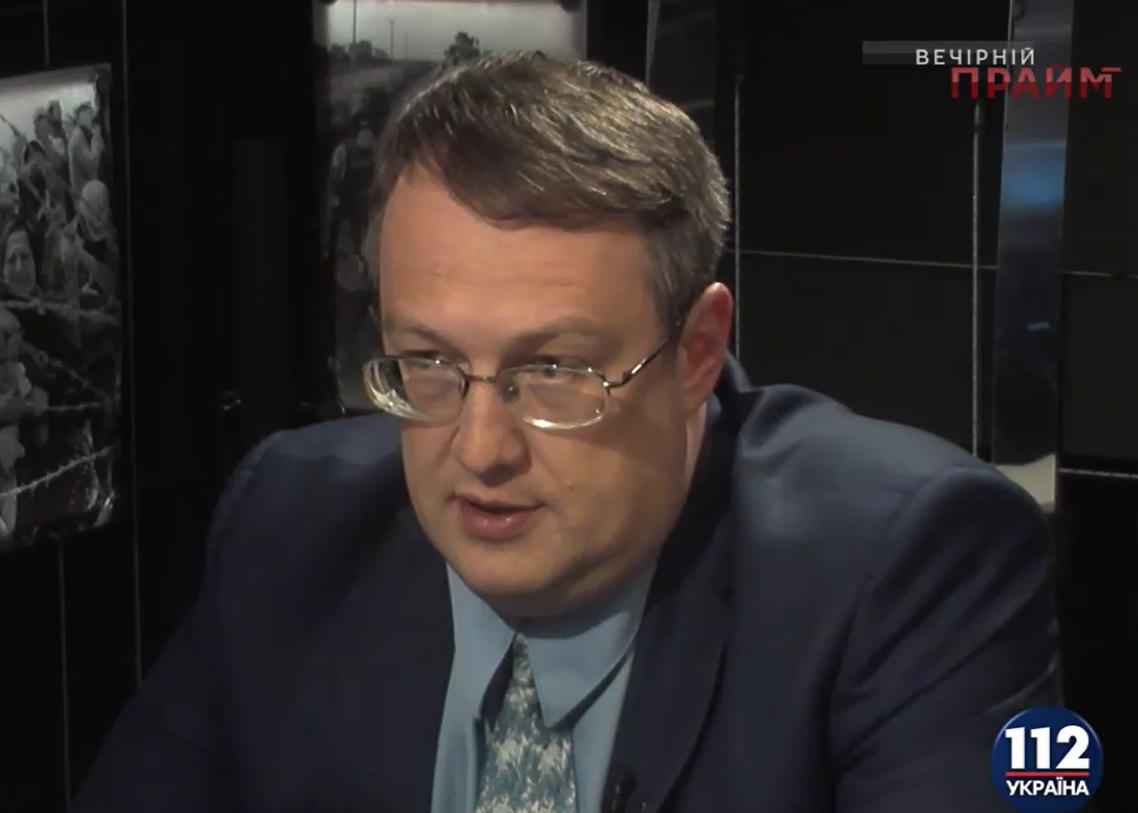 Справу проти Геращенка порушено згідно з рішенням суду / фото 112.ua
