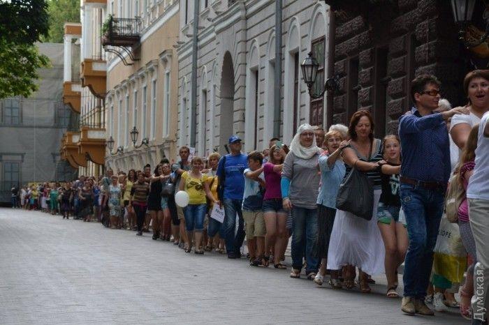 У заході міг взяти участь будь-який бажаючий / фото dumskaya.net