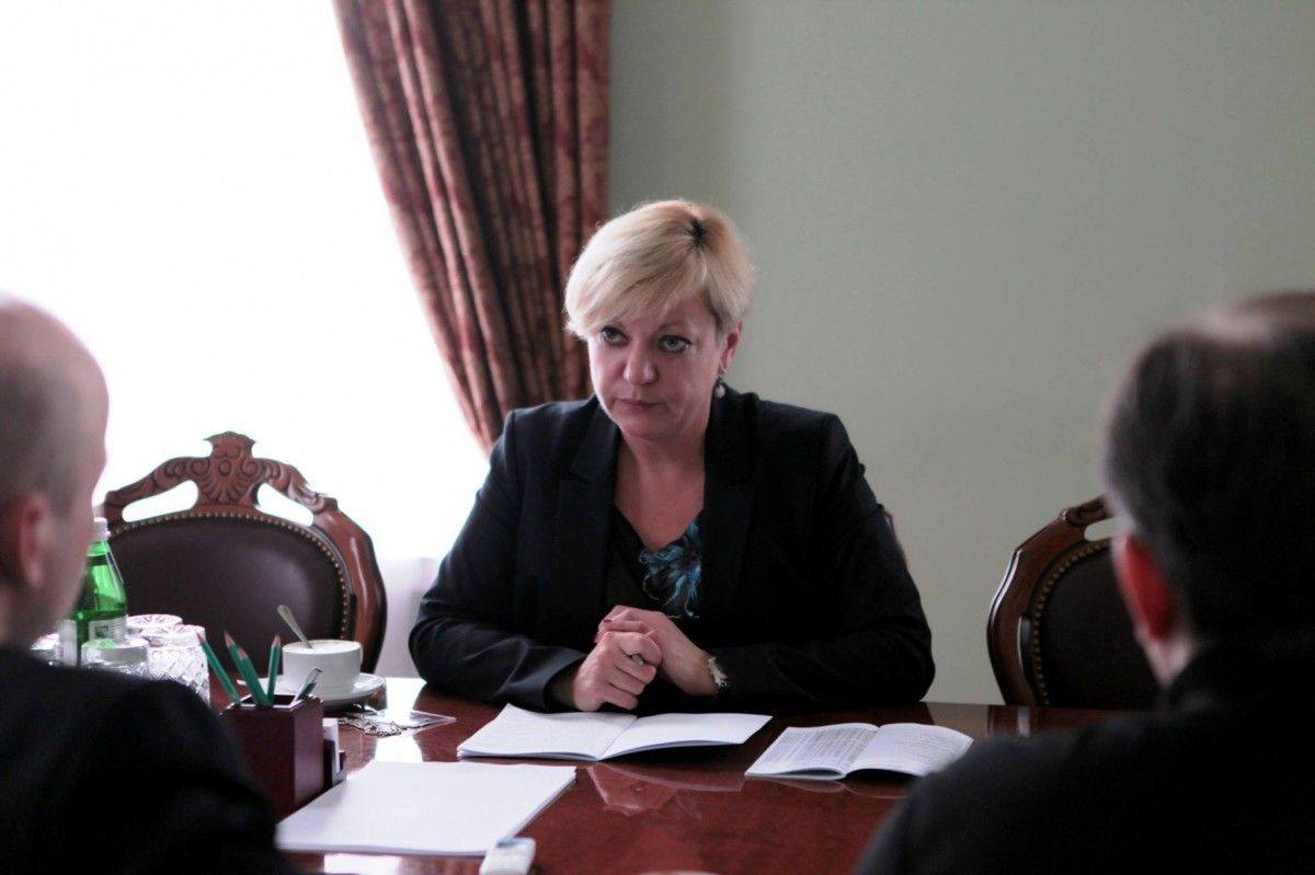 Гонтарєва знаходиться у відпустці / фото НБУ