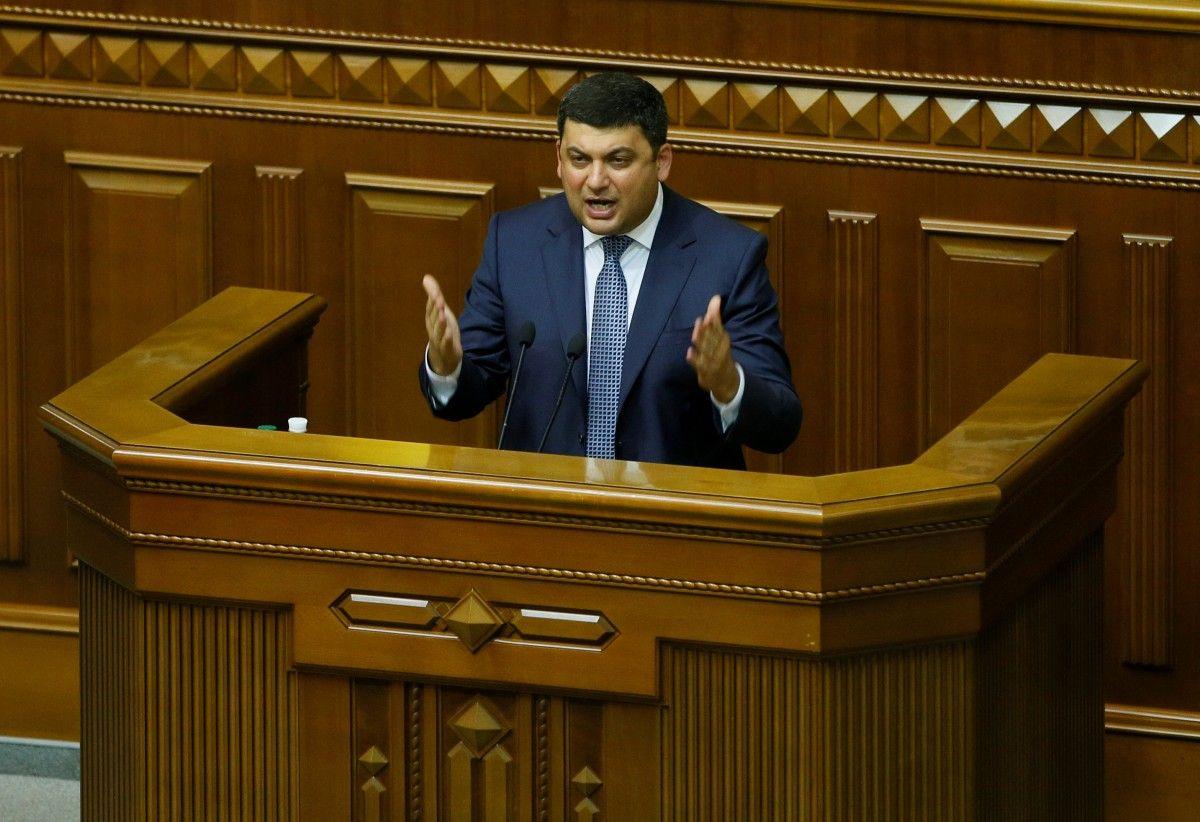 Владимир Гройсман / REUTERS