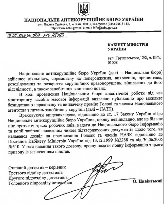 фото pravda.com.ua