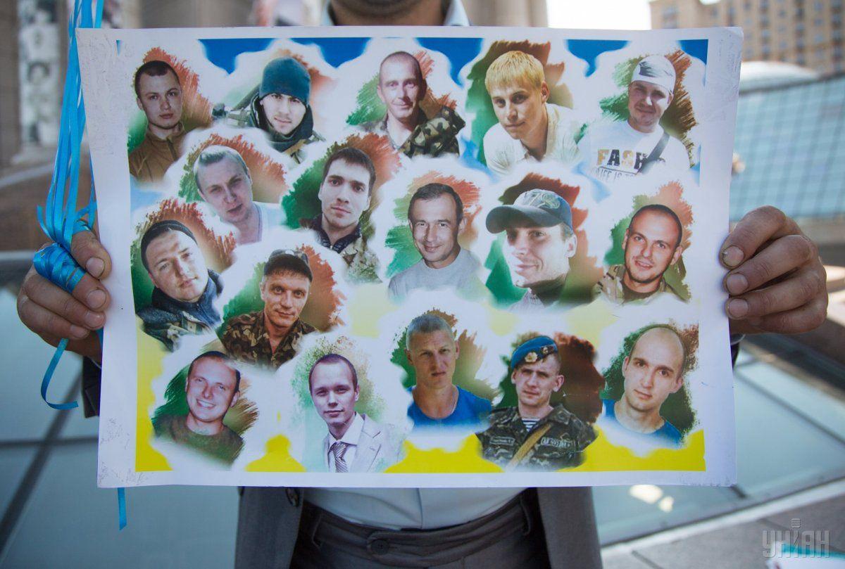 Украинцы требует вернуть пленных земляков / фото с акции их родных