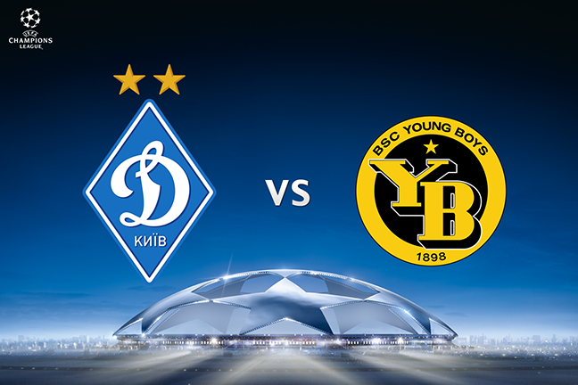 «Динамо» отправилось вШвейцарию наигру против «Янг Бойз»