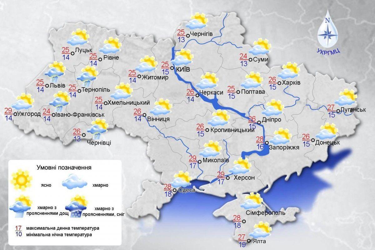 Гідрометцентр попереджав про грози на заході / facebook.com/ukrgmc.official