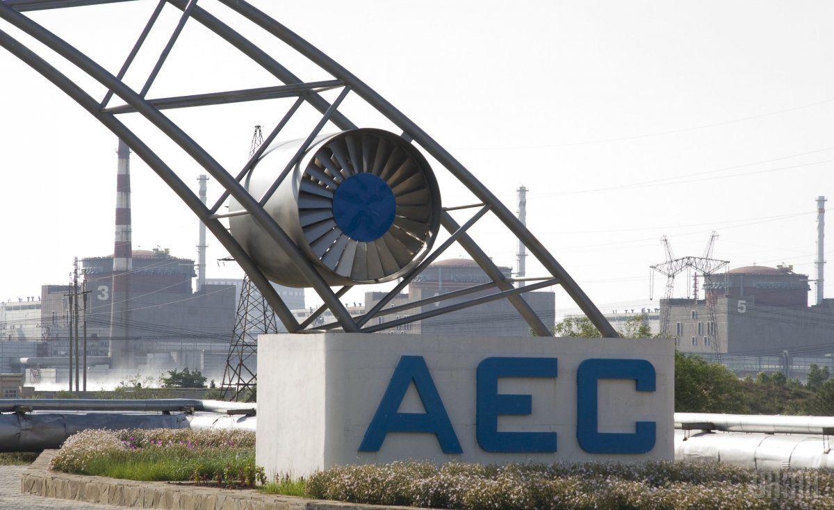 Запорожская АЭС подключила к сети пятый энергоблок / фото УНИАН