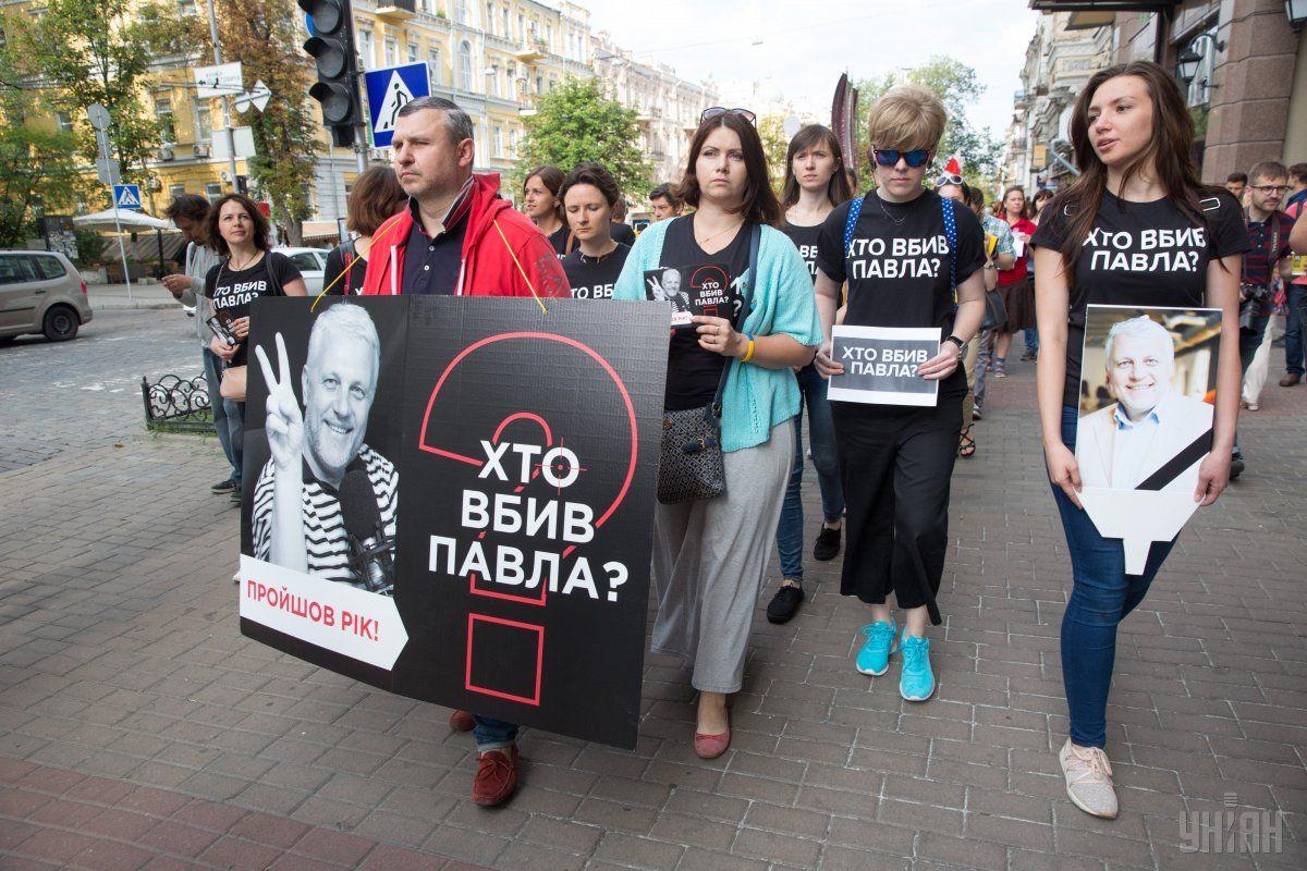 Шеремет погиб в центре Киева утром 20 июля 2016 года в результате взрыва автомобиля / фото УНИАН