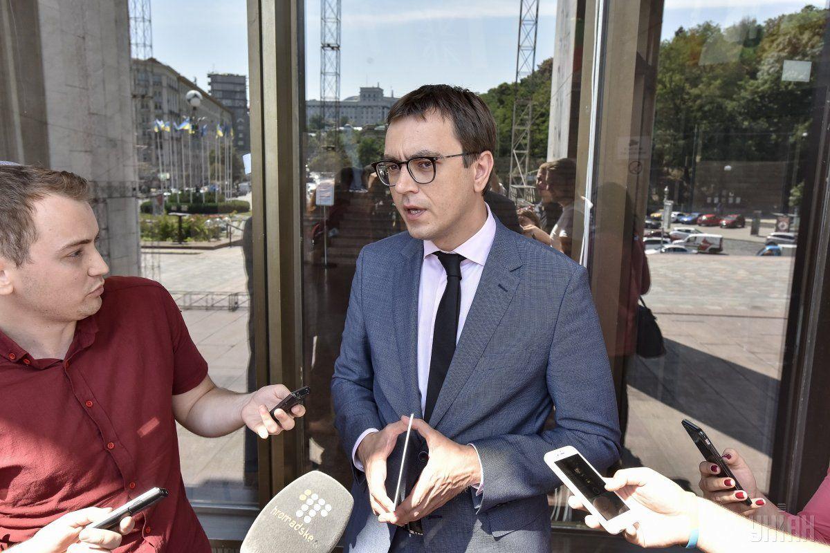 Владимир Омелян рассказал, что знает о проблеме / фото УНИАН