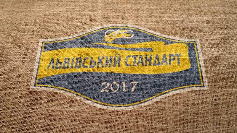 Галицкое ралли объединит одразі две серии / rally.in.ua