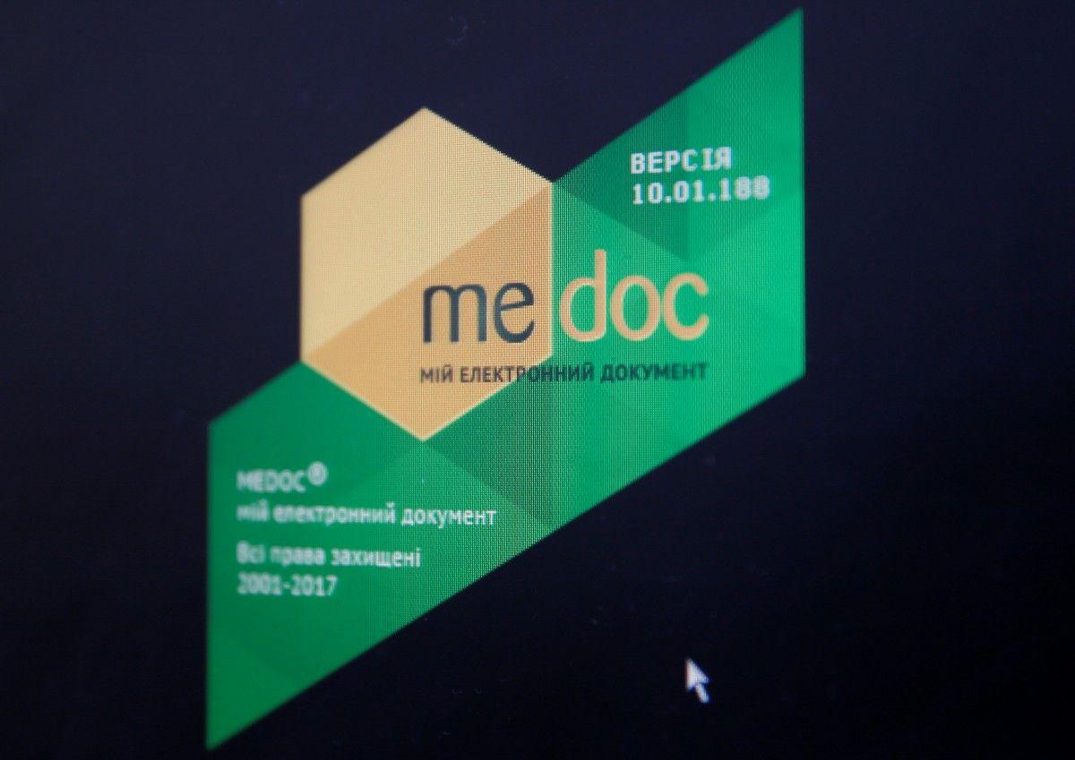 """""""Укренерго"""" працює над створенням альтернативної M.E.Doc програми"""
