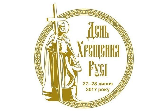 Київський патріархат проведе хресну ходу 28 липня
