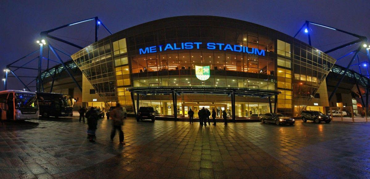 """Матч українських грандів відбудеться 3 листопада на стадіоні """"Металіст"""" уХаркові / KHARKIV Today"""