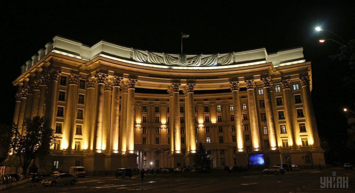 МЗС звернеться до міжнародного співтовариства щодо посилення тиску на РФ / фото УНІАН