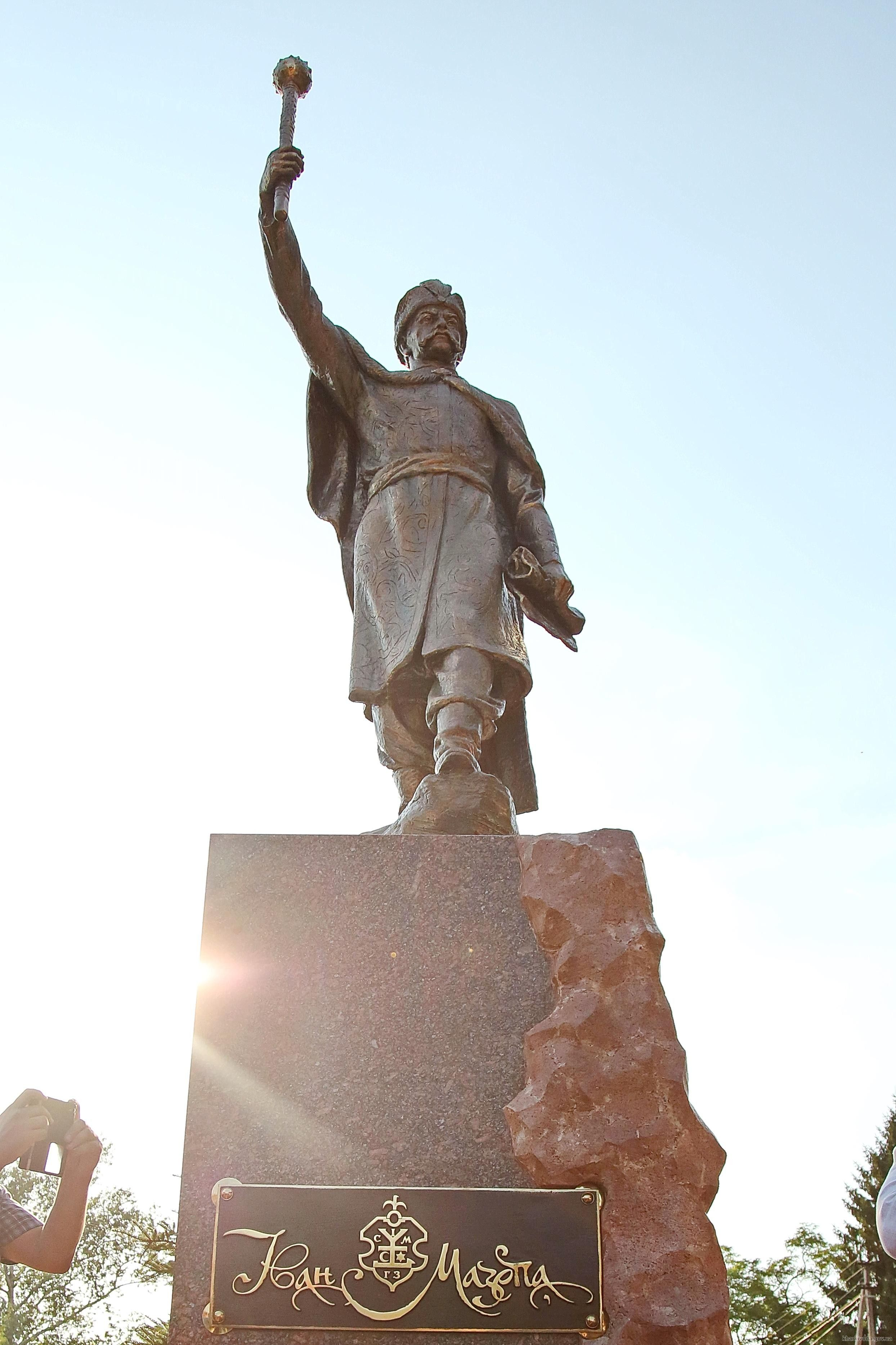 На Харьківщині відкрили пам'ятник гетьману Івану Мазепі