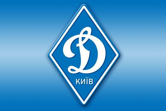 У 1927 році в Києві був створений футбольний клуб «Динамо Київ»/ фото fcdynamo.kiev.ua