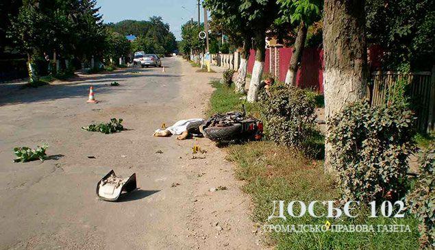 Аварія трапилася у селищі міського типу Мельниця-Подільська