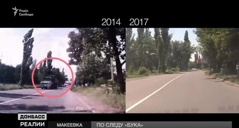 """Катастрофа MH17: журналісти проїхали """"слідами"""" """"Бука"""""""