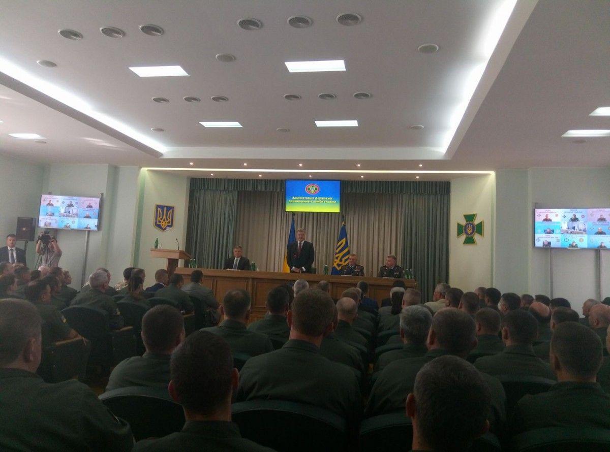 Порошенко виступає з нагоди кадрових змін у ДПСУ / facebook.com/oleh.slobodyan