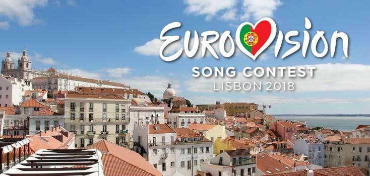 Финал конкурса состоится 12 мая в Лиссабоне / фото ebu.ch