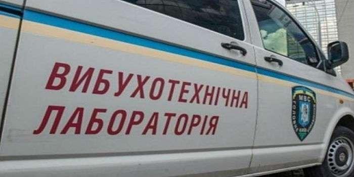 На месте работает следственно-оперативная группа, взрывотехники и кинологическая служба / uapress.info