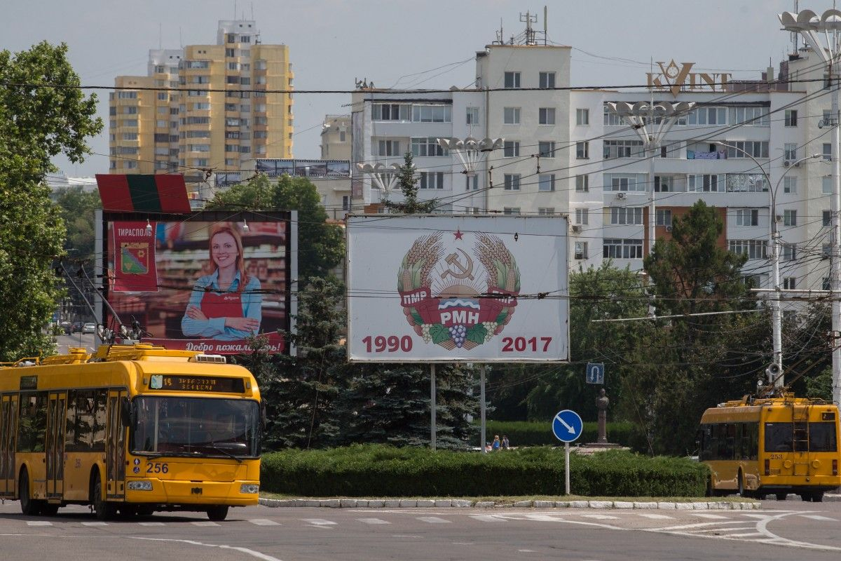 """У Придністров'ї новий російський """"куратор"""" / фото УНІАН"""