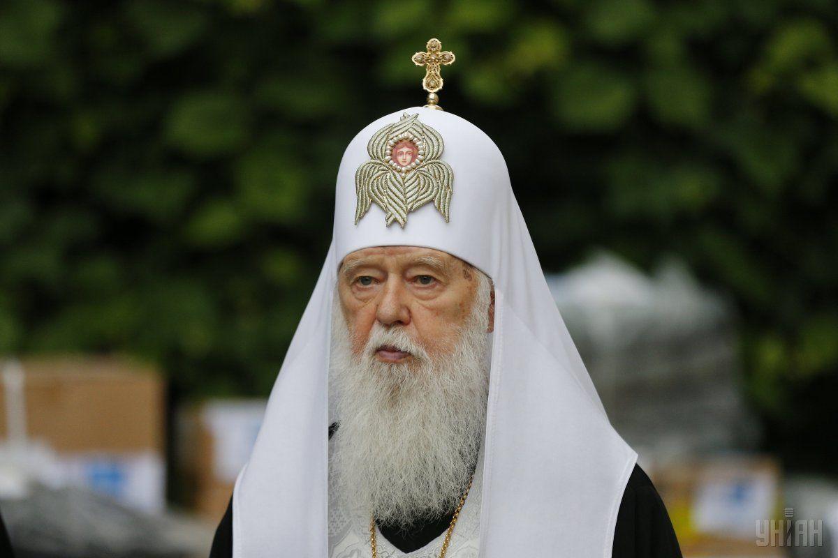 Филарет рассказал с какой целью в Киев приехали экзархи Константинополя \ Фото УНИАН