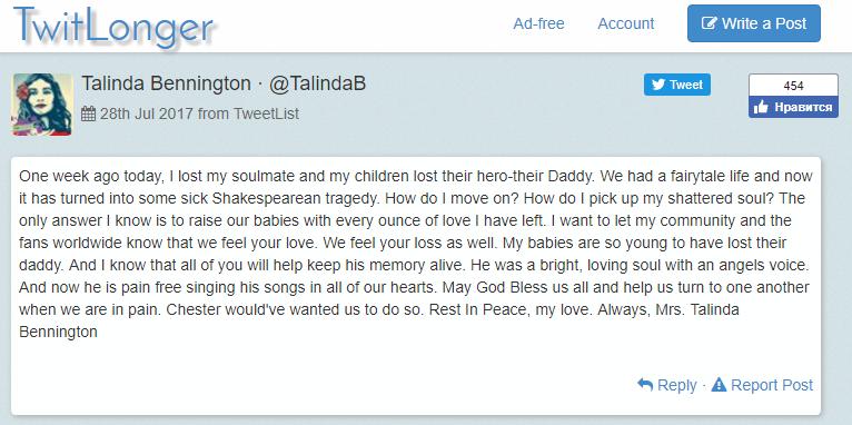Письмо Талінди / twitter.com/TalindaB