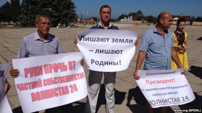 По итогам митинга организаторы заявили о намерении