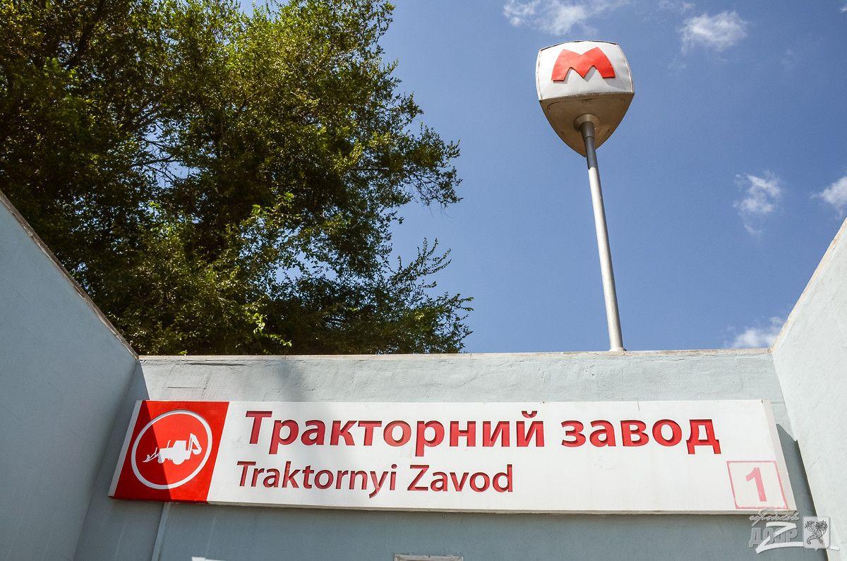 Фото: Василь Голосний