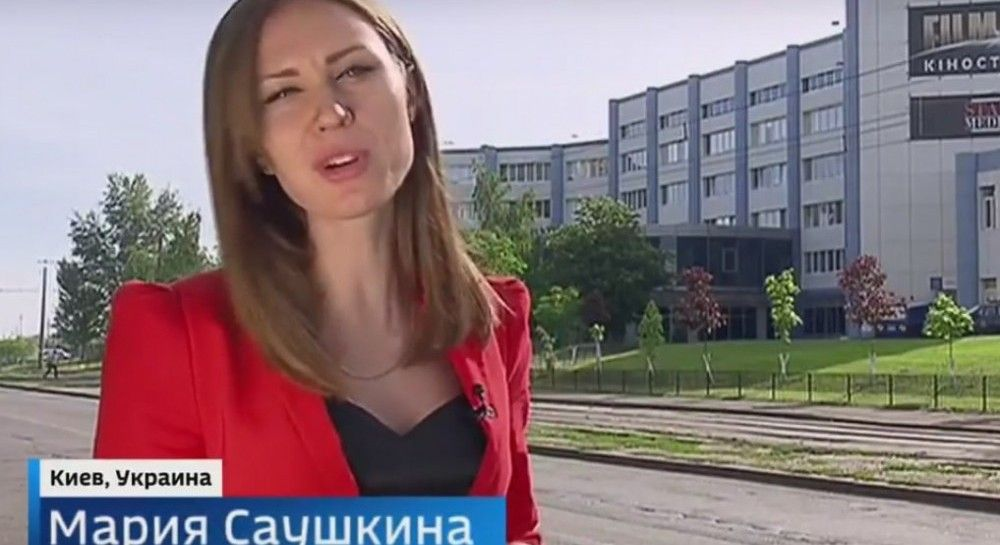 Russian reporter expelled from Ukraine, 3-year entry ban imposed