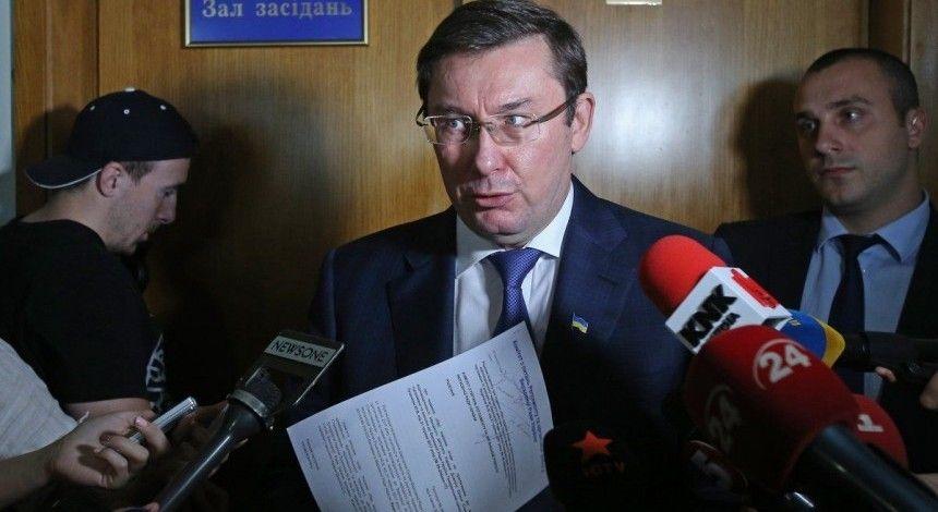 """Луценко рассказал о новых эпизодах по """"делу 2 мая"""""""