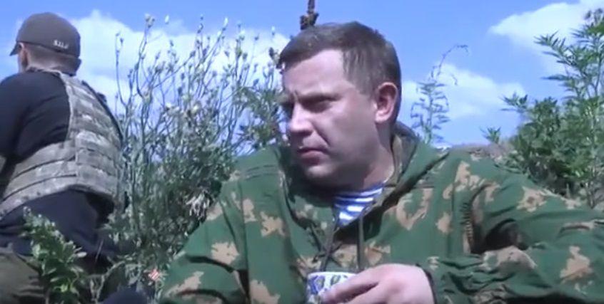Захарченко не блищить знанням історії / Скріншот