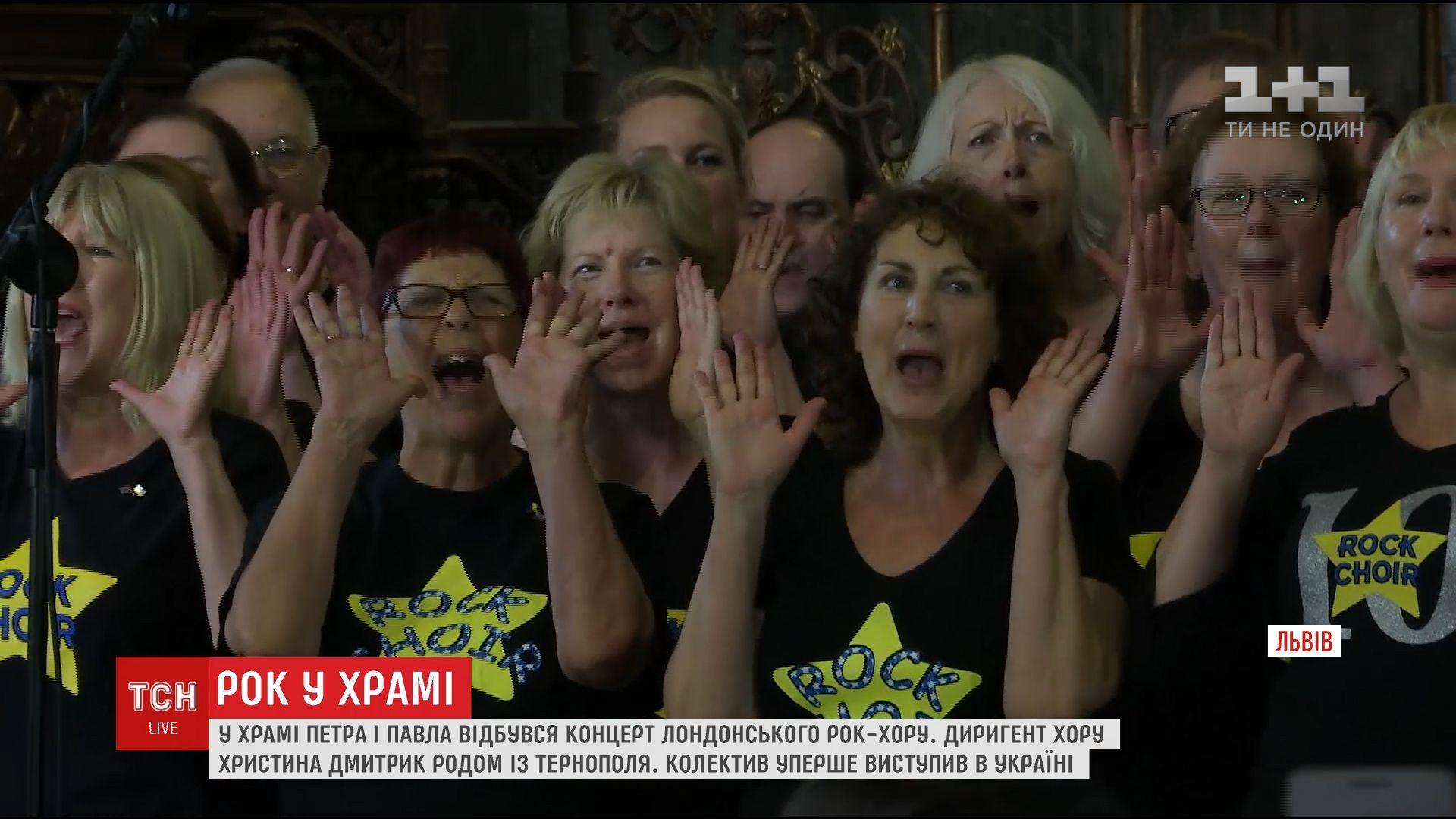 Лондонський хор не поїхав у Диснейленд заради Львова / Кадр з відео 1+1