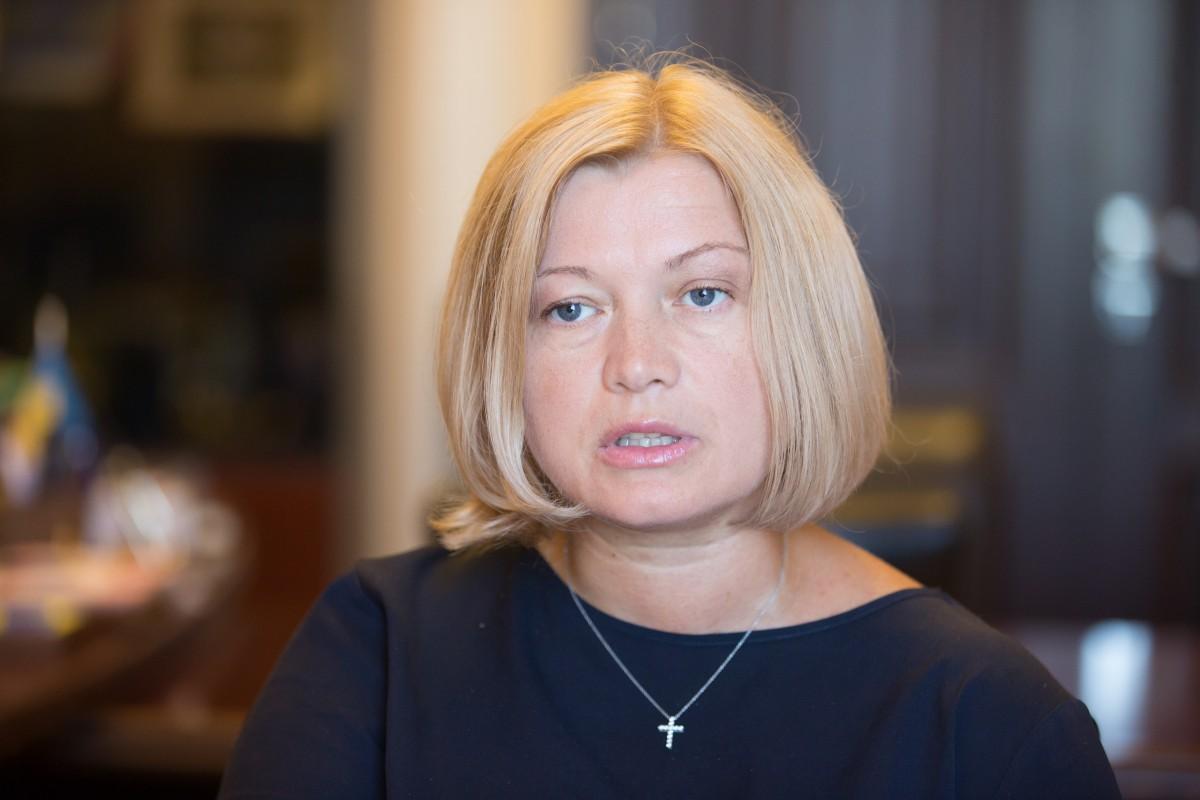 Геращенко рассказала о шокирующих провокациях оккупантов на переговорах в Минске / УНИАН