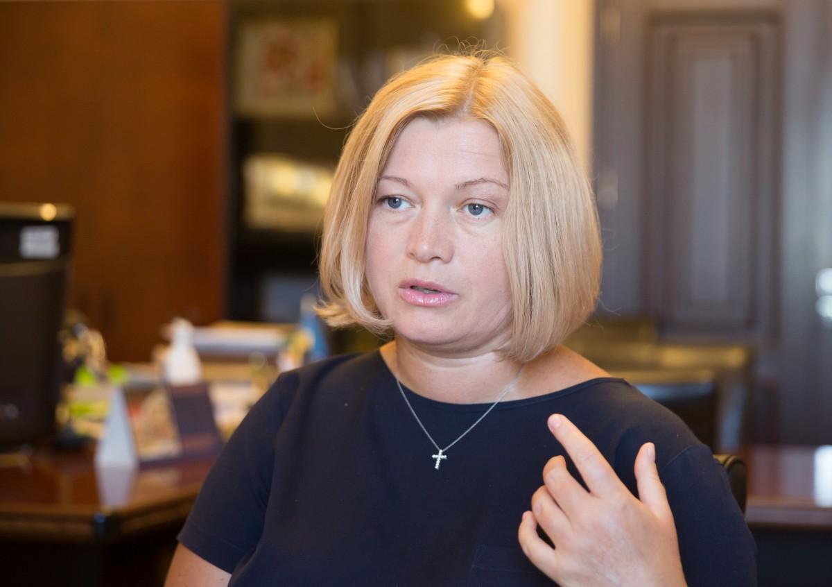 Геращенко прокоментувала відзначення в РФ та на окупованих територіях 100-річчя жовтневого перевороту / фото УНІАН