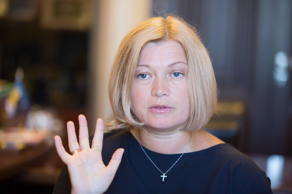 Ирина Геращенко подчеркивает, что вопрос введения миротворцев на Донбасс должны быть рассмотрены до конца года / фото УНИАН